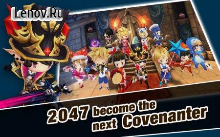 2047 COVENANT v 1.0.0 (Mod x100 damage/no skill CD/no cost MP)
