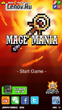 Mage Mania v 1.2.2 (Mod Money)