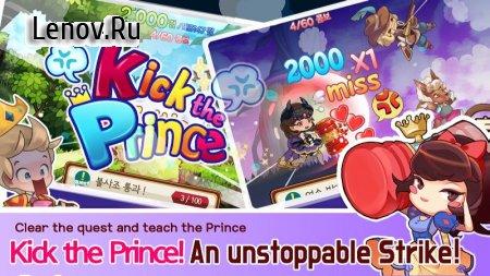 Kick the Prince: Princess Rush v 2.2.27 Мод (Infinite limes/No ads)