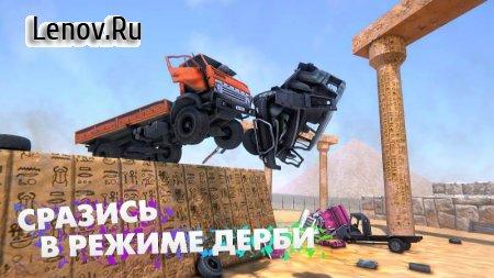 Smash Car Revolution (обновлено v 1.1.5) (Mod Money)