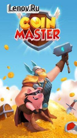 Coin Master v 3.3.2 Мод (много денег)