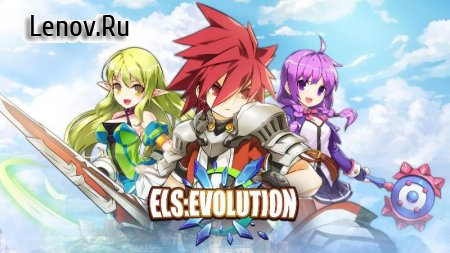 Els: Evolution v 3.2.0 Мод (High attack/1 hit kill for Player)