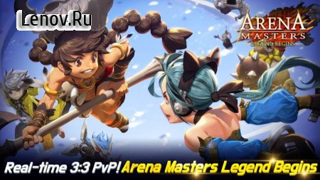 Arena Masters: Legend Begins (обновлено v 1.4.16) Мод (Attack/Defense Multiplier/No Skill Cooldown)