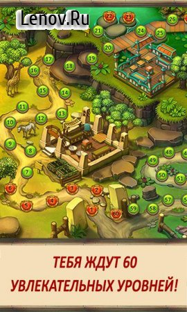 Katy & Bob: Safari Cafe v 1.0 (Mod Money)