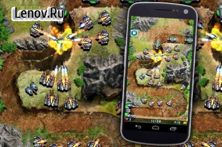 Galaxy Defense (Tower Game) v 1.12 (Mod Money)
