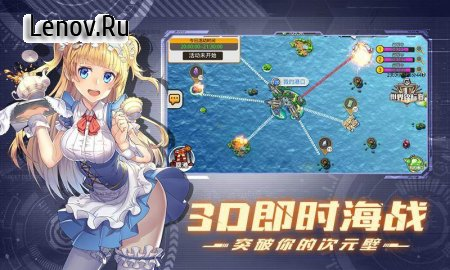 Girl Route v 1.0.2 Мод (Auto Win/Always 3 Star/No Skill CD)