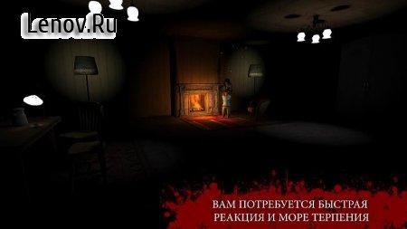 The Fear 2 : Creepy Scream House Horror Game 2018 v 2.3.5 Мод (полная версия)
