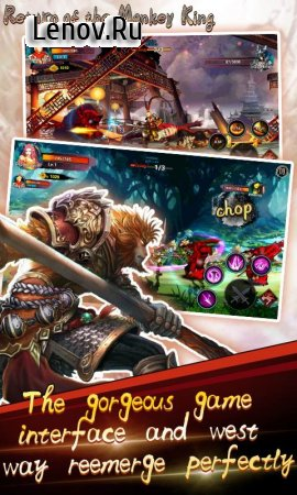 Return of the Monkey King v 1.2.7 (Mod Money)