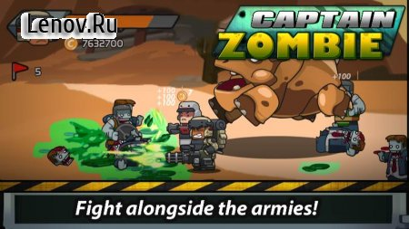 Captain Zombie : Shooting Game v 1.59 Мод (Unlimited Coins/Gems)