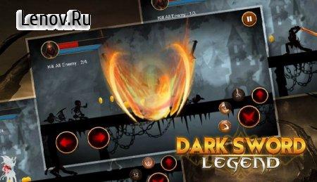 Dark Shadow Legend - Black Swordman Hero Fight v 1.5 (God Mode/One Hit Kill)
