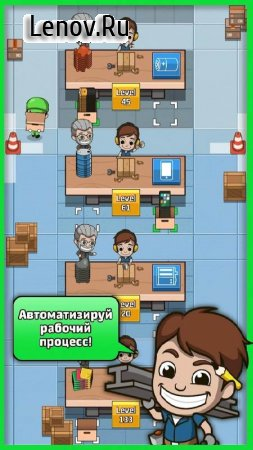 Idle Factory Tycoon v 1.82.0 (Mod Money)