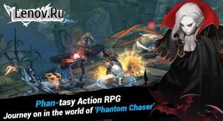 Phantom Chaser v 1.5.6 Мод (Damage/Defense/HP/Unlock skill)