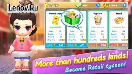 My Sim Supermarket v 2.3 (Mod Money)
