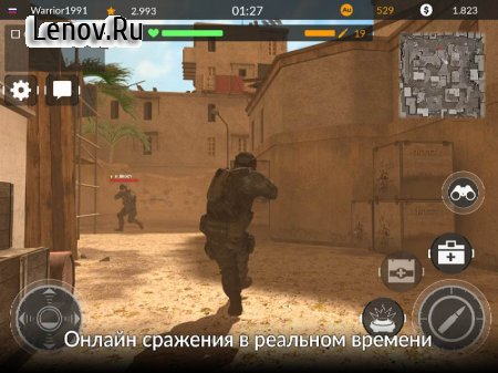Code Of War v 3.11 Мод (Unlimited XP/Bullets)