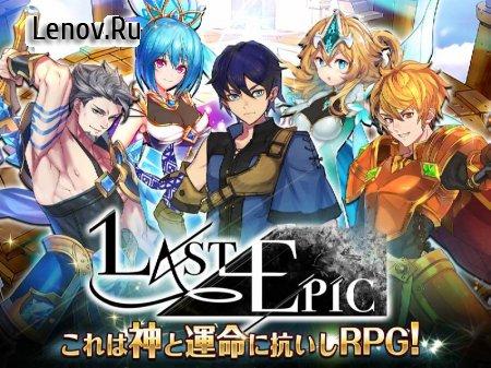 Last Epic v 1.0.8 (God mode/weak enemies)