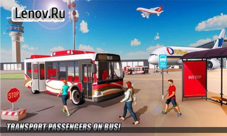 City Airplane Flight Tourist Transport Simulator v 1.7 (Mod Money/Unlocked)