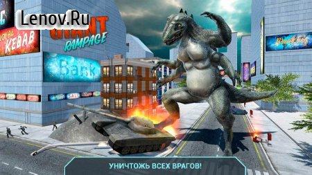 Giant Rampage v 1.4.0 (Mod Skills)