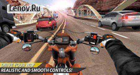 Moto Rider In Traffic (обновлено v 1.0.8.2) Мод (Free Shopping)