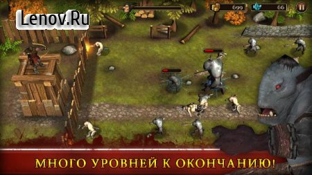 Three Defenders 2 - Ranger v 1.3.9 (Mod Money)
