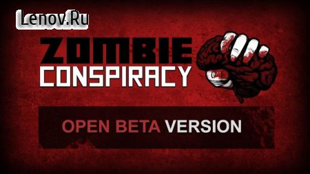 Zombie Conspiracy v 0.200.4 (Mod Money)