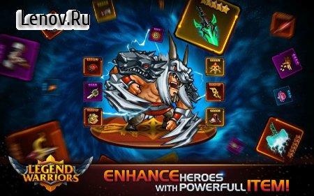 Legend Heroes: Epic Battle - Premium v 1.0.4 Мод (Free Shopping)