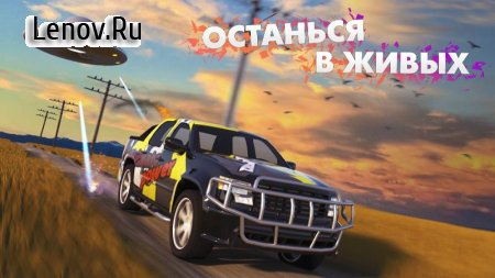 Car`s Battle Royale v 1.2.1 (Mod Money)