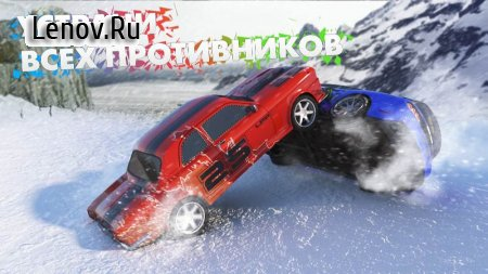 Car`s Battle Royale v 1.2.1 (Mod Money)