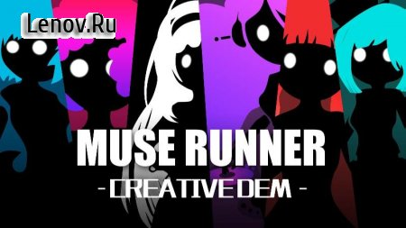 Muse Runner v 1.8.0 (Mod Money/Unlocked)
