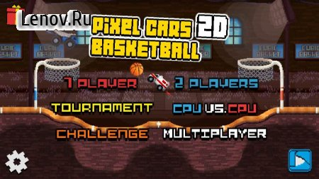 Pixel Cars Basketball v 1.4 (Mod Money)