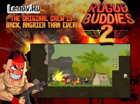Rogue Buddies 2 v 1.1.0 (Mod Money)