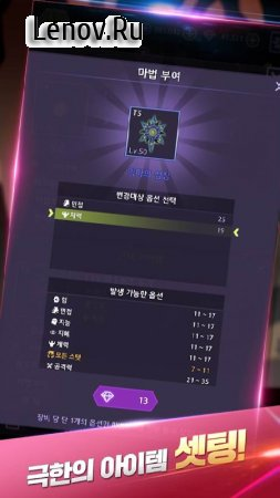 Shadow Hero v 1.62 (Mod Money)