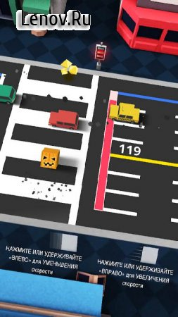 Shuttle Run - Cross the Street v 1.5.1 (Mod Money)