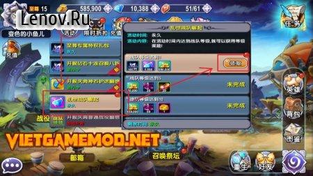 Dota mobile legend 2 v 1.0 (Mod Money)