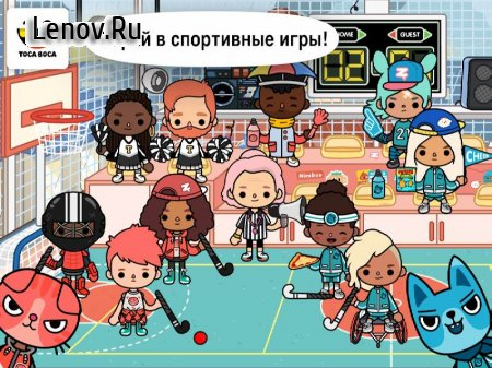 Toca Life: After School v 1.1 Мод (полная версия)