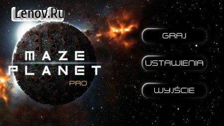 Maze Planet 3D Pro v 1.1 Мод (Unlimited Stars)