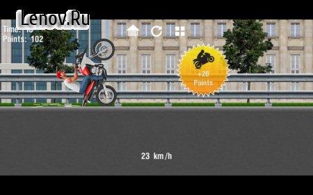Moto Wheelie v 0.1.3 (Mod Money/Unlocked)
