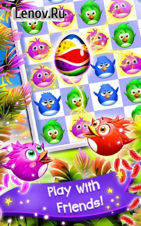 Birds Pop Mania: Match 3 Game v 2.8 Мод (Free Buy Booster)