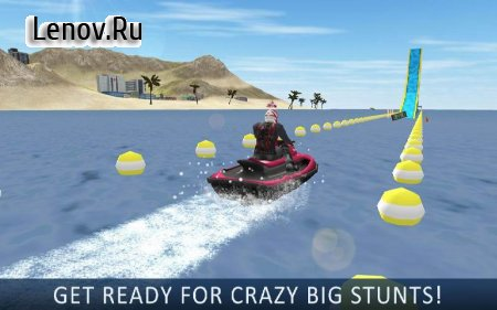 Jetski Water Racing: Xtreme Speeds v 1.2 Мод (Unlocked/Ads-free)
