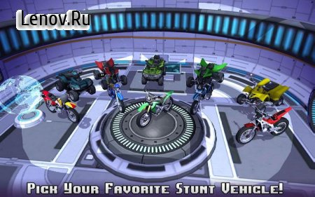 Hill Bike Galaxy Trail World 3 v 1.5 Мод (Unlocked/Ads-free)
