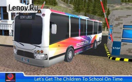 School Bus Driver 2016 v 1.6 Мод (Unlocked/Ads-free)