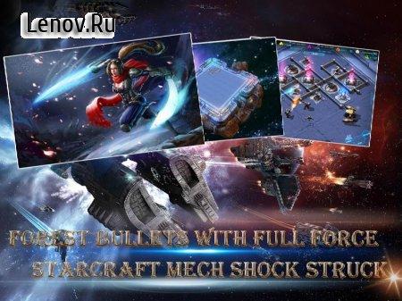Galaxy Conqueror:Star Heroes Wars v 7 Мод (High Damage/Range/Explosion Range)