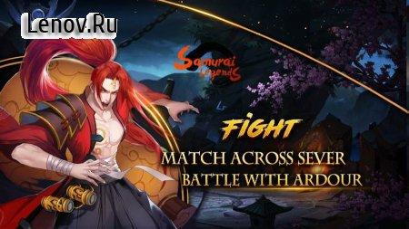 Samurai Legends (Dreamsky) v 1.0 Мод (x2 Damage)
