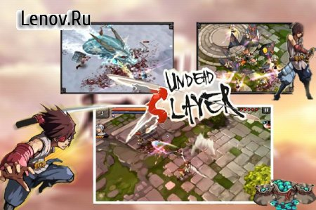 Undead Slayer 2 v 2.15.0 Мод (Unlimited Gold/Diamonds/Souls/VIP)