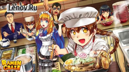 Ramen Craze - Fun Kitchen Cooking Game v 1.0.0 (Mod Money)
