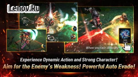 Martial Heroes (обновлено v 1.1.6) (ONE HIT/GOD MOD)