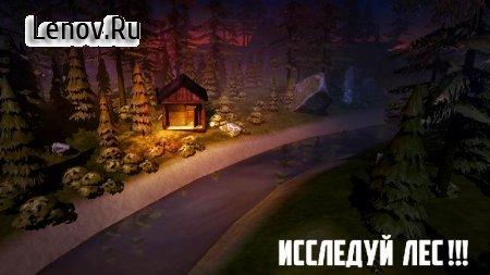 Bigfoot Monster Hunter v 1.91 Мод (Unlimited Ammo/Ads-free)