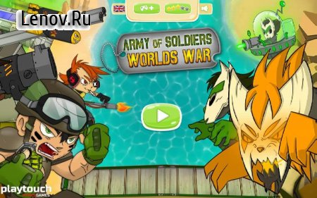 Army of Soldiers : Worlds War v 13 Мод (Energy/Soldiers)