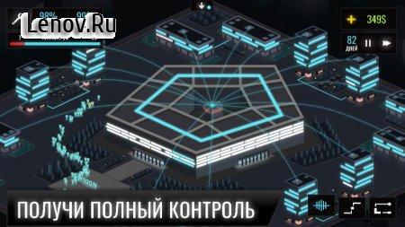Hackme Game 2 v 4.0 (Mod Money)