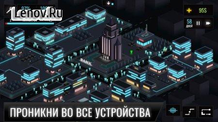 Hackme Game 2 v 4.0.3 (Mod Money)
