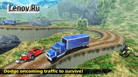 Off - Road Pickup Truck Simulator v 1.5 (Mod Money)